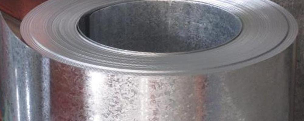Лента стальная повышенной прочности в Казахстане