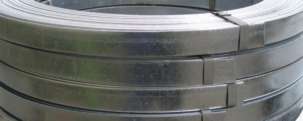 Лента оцинкованная стальная в Казахстане
